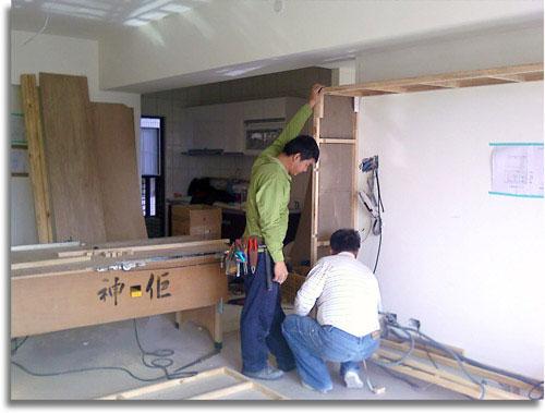 室内装修施工2 - 中山市顺林防水补强装饰有限公司